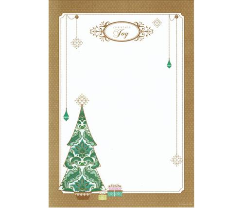 Christmas Invitation Cristina Re Christmas Joy Tree-Christmas Invitation, Cristina Re Christmas invitation, Cristina Re Christmas Joy Tree A4 Invitation, Christmas letter paper, Christmas Tree invitation